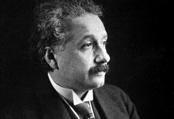 galerija2 Srećan rođendan, Albert Einstein!