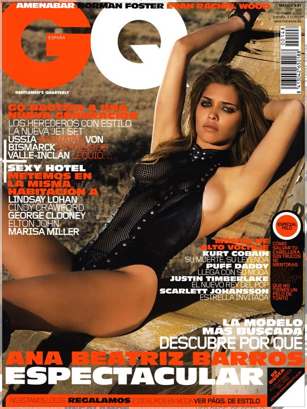 3 1 Made In Brazil: Ana Beatriz Barros