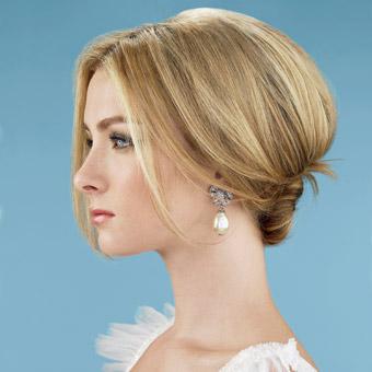 10941417 elegant celebrity wedding hairstyles Frizure za najlepši dan