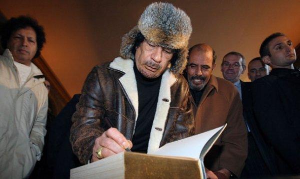 slika 25 Gadafi Fashion Icon