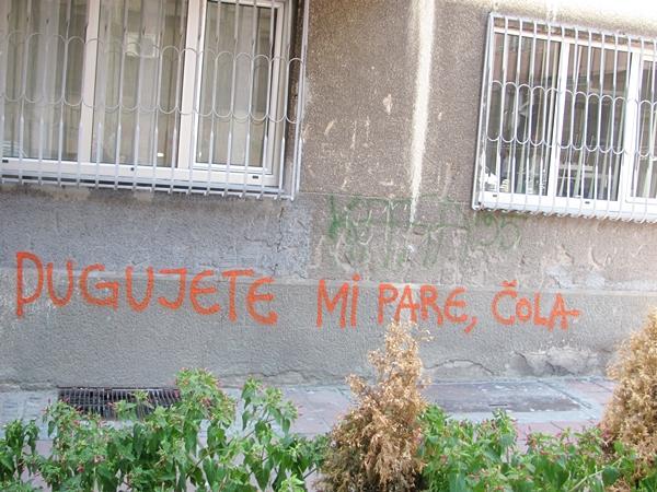 grafiti 15 Wannabe Street Art: Gornji Dorćol