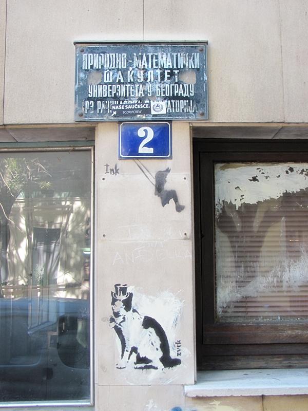 grafiti 62 Wannabe Street Art: Gornji Dorćol