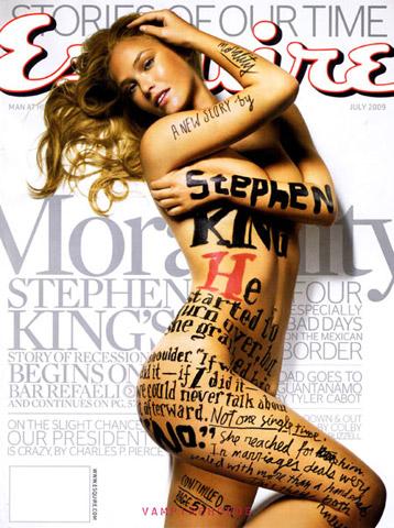 bar refaeli cover480 Golišave naslovnice