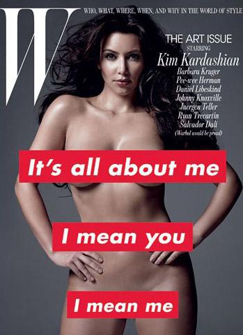 kim kardashian cover480 Golišave naslovnice