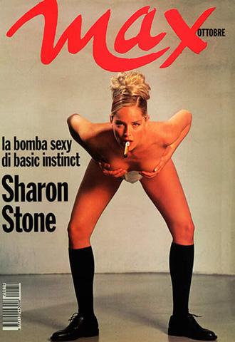 sharon stone cover480 Golišave naslovnice