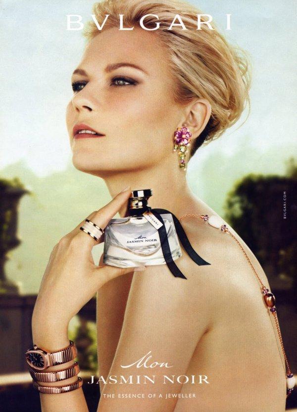 galerija bulgari 5 La Moda Italiana: Italijani vole dijamante!