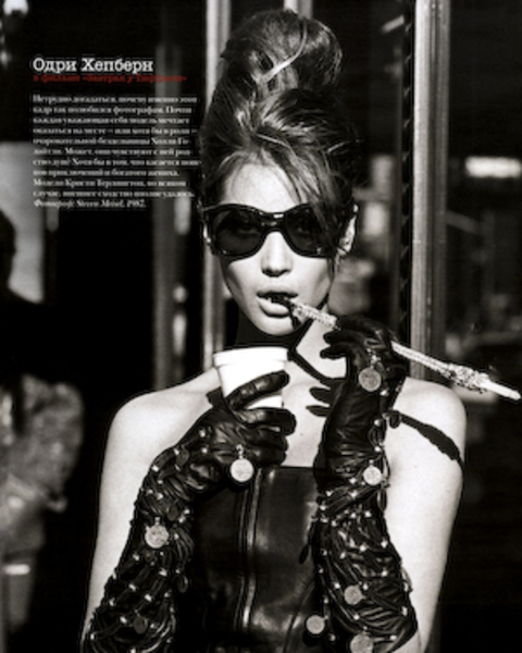 christy turlington 4 Christy Turlington
