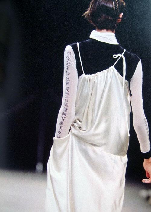 tumblr l2keq0w6pu1qbbjpeo1 500 Mračni vizionar modne scene: Yohji Yamamoto