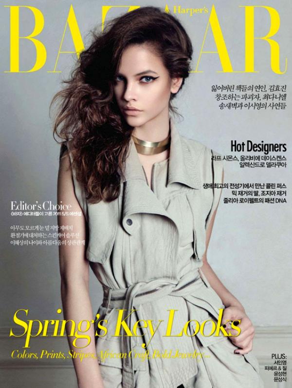 harpers bazaar korea Top 5 najmlađih manekenki koje osvajaju svetske modne piste
