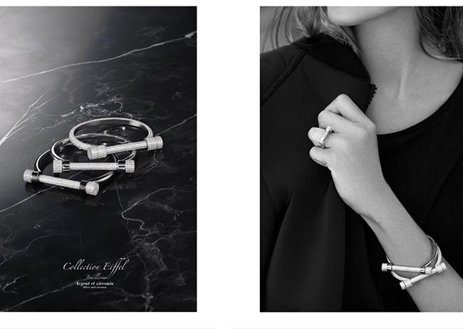 g4 Nova kolekcija nakita za Novu godinu