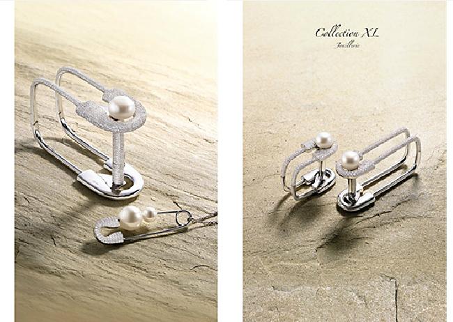 g6 Nova kolekcija nakita za Novu godinu