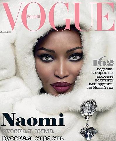 naomi campbell vogue russia december 2008 cover Naomi Campbell