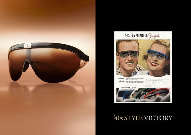40 Pop ikona: Polaroid naočare