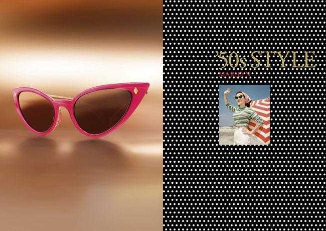 50 1 Pop ikona: Polaroid naočare