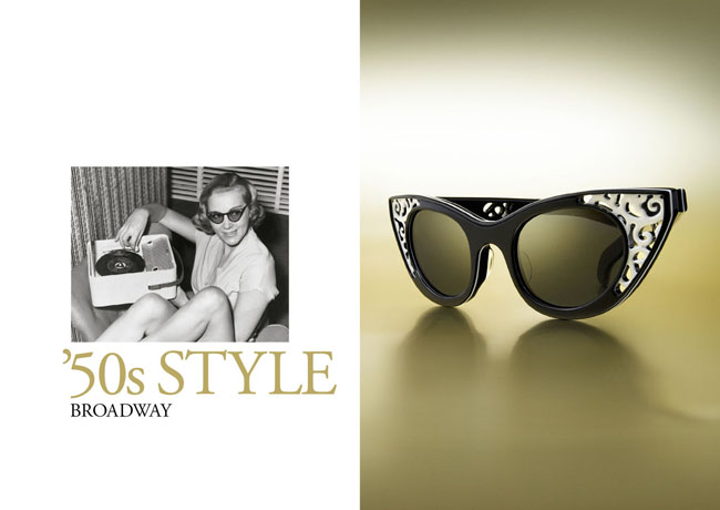 50 Pop ikona: Polaroid naočare