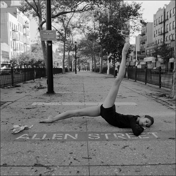 """aleen ulica Projekat """"Balerina"""""""