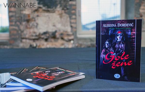 8 Promocija knjige Gole žene