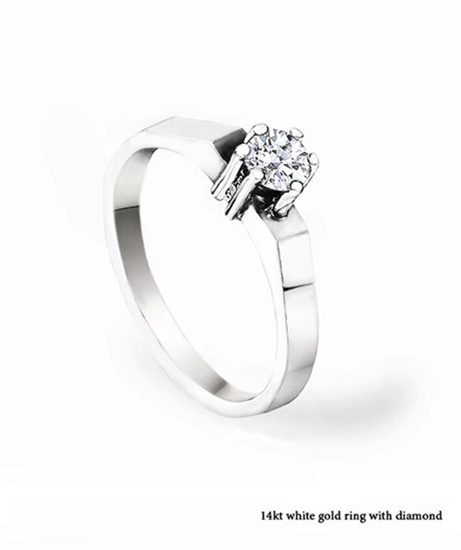 g2 Savršen i tako poseban: Moj verenički prsten!