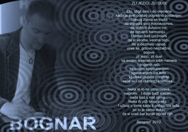 galerija4 Wannabe intervju: Zoran Bognar, pesnik