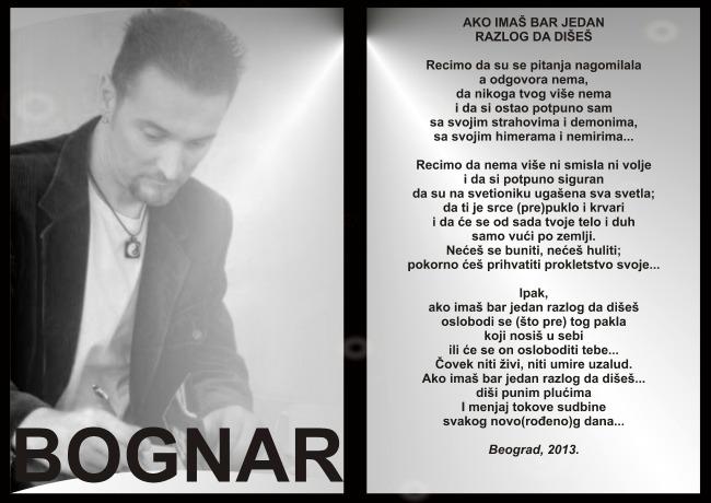 galerija5 Wannabe intervju: Zoran Bognar, pesnik