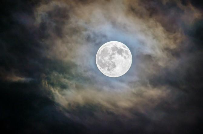 E moj Mjeseče1 E moj Mjeseče