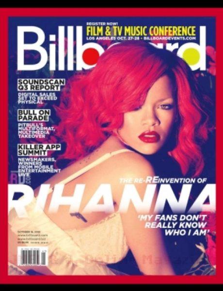Stilske transformacije: Rihanna