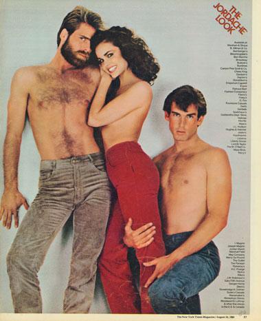 Jordache 1980 03a Zabranjene reklame