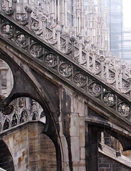 Io amo Milano!