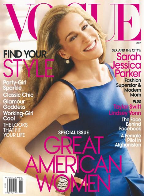 sarah jessica parker vogue may 2010 Naslovnice koje su obeležile 2010. godinu