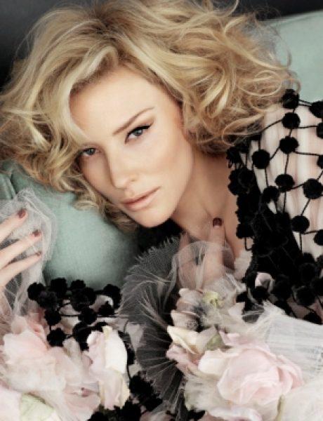 Upoznajte: Cate Blanchett
