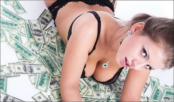 sexygirl money 682 721644a Kako voli beogradski Zverka