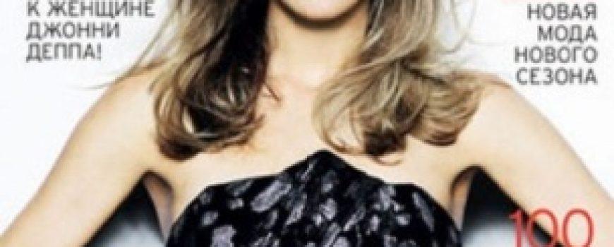 Get the look: Vanessa Paradis