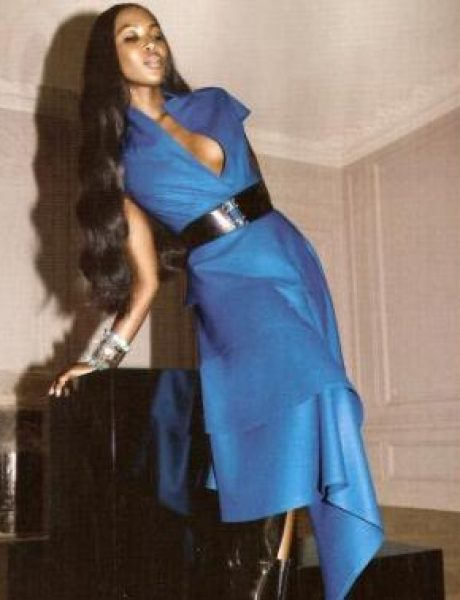 Get the look: Naomi Campbell