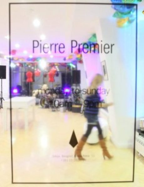 Prvi rođendan Pierre Premiera