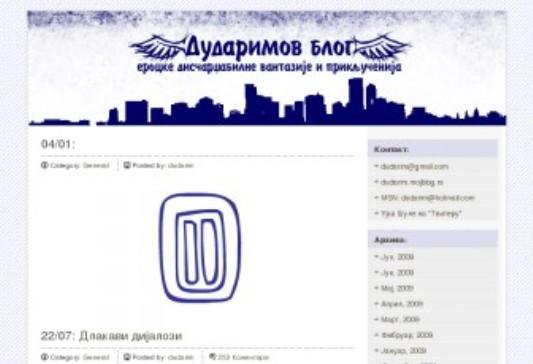 2001140 Zvezde srpskog interneta   part 2