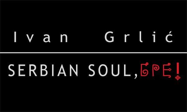 30067 402508844630 813264630 4127810 2724337 n Izložba fotografija Ivana Grlića: Serbian Soul, bre!