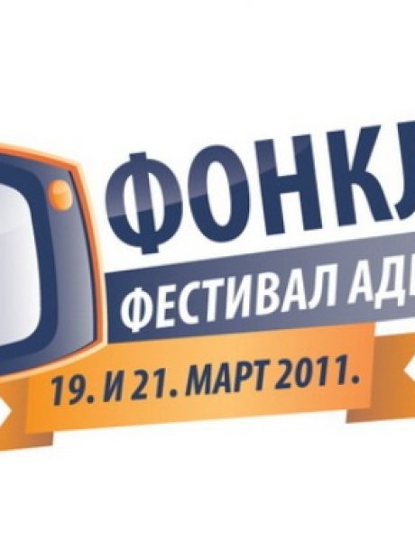 FONklame – seminar o oglašavanju i veče reklama