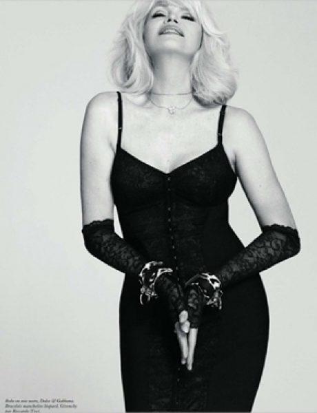 Amanda Lear – svestrana umetnica, fatalna žena, medijski feniks i gej aktivista