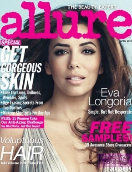 """Eva Longoria u aprilskom izdanju magazina """"Allure"""""""