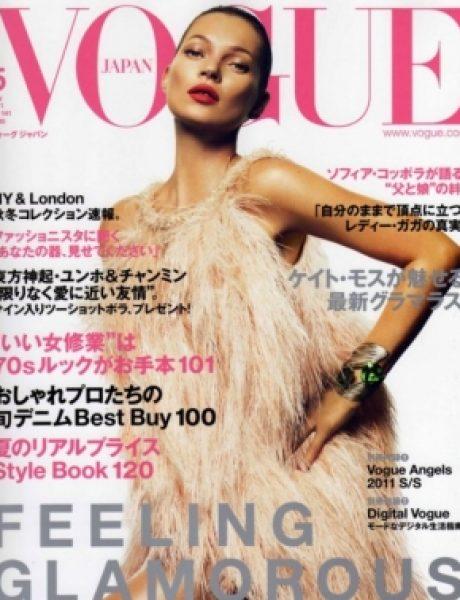 """Kate Moss za majsko izdanje """"Vogue"""" magazina"""