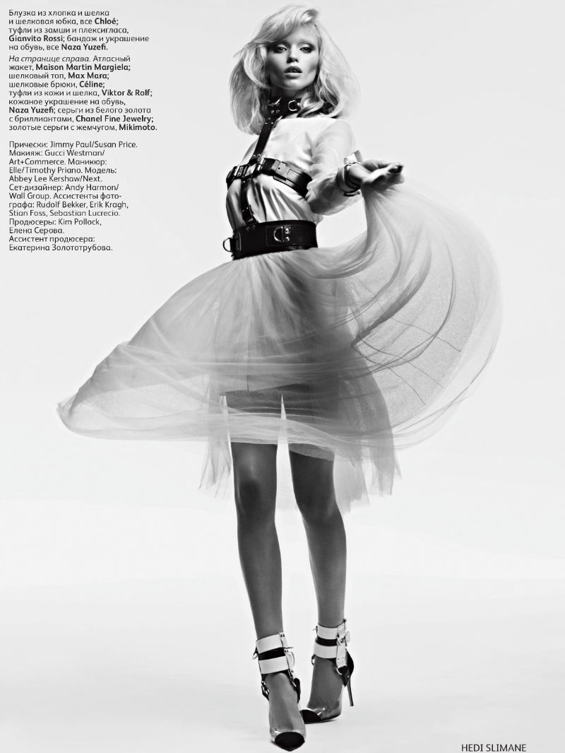Abbey Lee Kershaw for Vogue Russia 7 Abbey Lee Kershaw za ruski Vogue