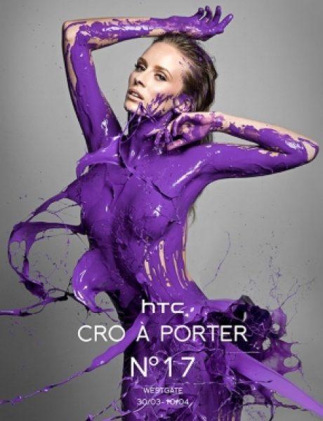 Počeo Cro-a-Porter – 1. dan