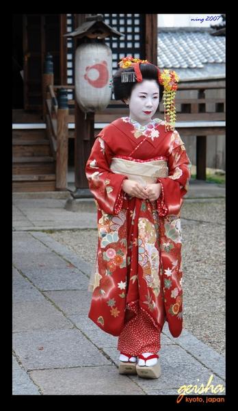 geisha 4 Nije lako biti gejša