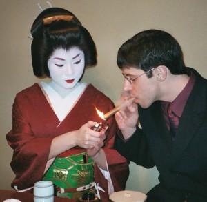 geisha kyoto 300x293 Nije lako biti gejša