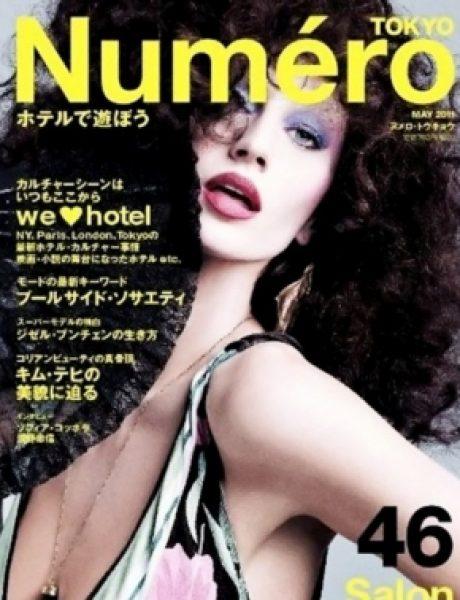 """Gisele Bündchen za """"Numéro Tokyo"""""""