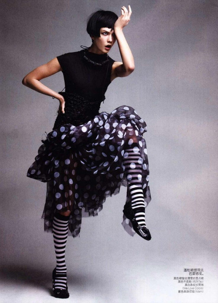 karlie kloss5 737x1024 Vogue China maj 2011. by Patrick Demarchelier