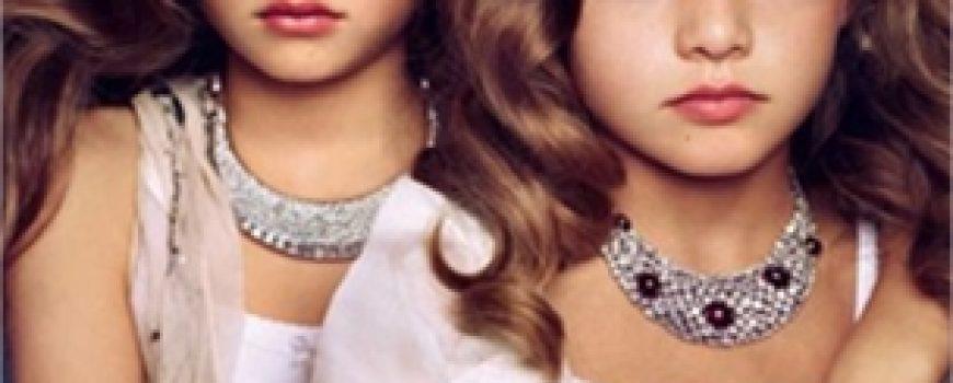 Vogue Paris: Editorial Cadeaux