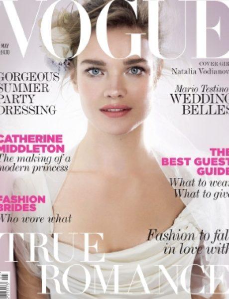 """Britanski """"Vogue"""" najavljuje kraljevsko venčanje"""