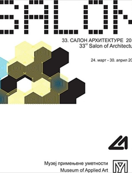 33. Salon arhitekture – Arhitektura oko nas