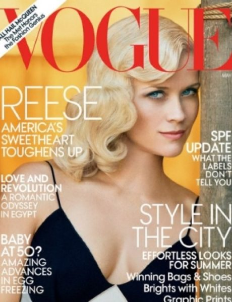 "Reese Witherspoon za ""Vogue US"""